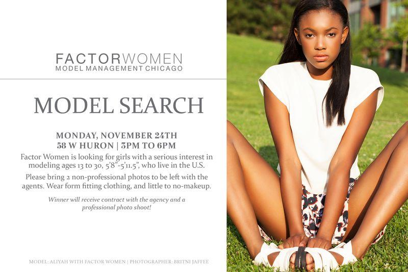 ModelSearch_HR